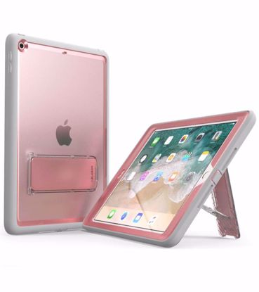 Picture of i-Blason i-Blason Ares Case with Built-In Screen Protector for Apple iPad 9.7inch (2017) in Rose Gold